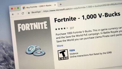 تصویر از پول شویی به وسیله بازی FORTNITE