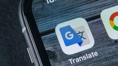 اپ گوگل ترنسلیت