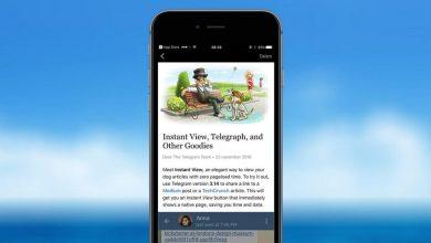 تصویر از آموزش ساخت اینستنت ویو در تلگرام
