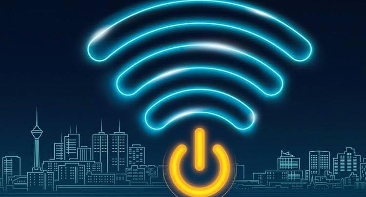 اتصال اینترنت تهران