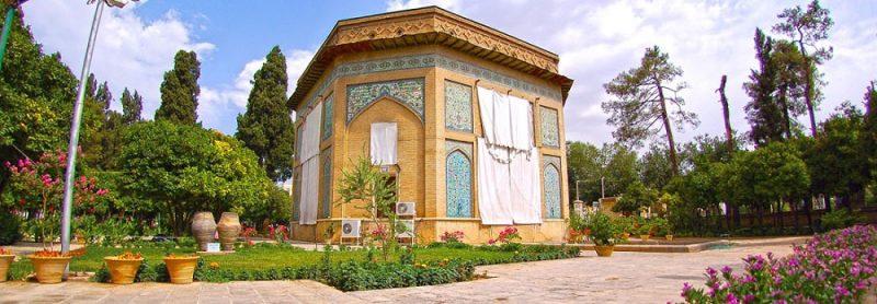 عمارت کلاهفرنگی شیراز