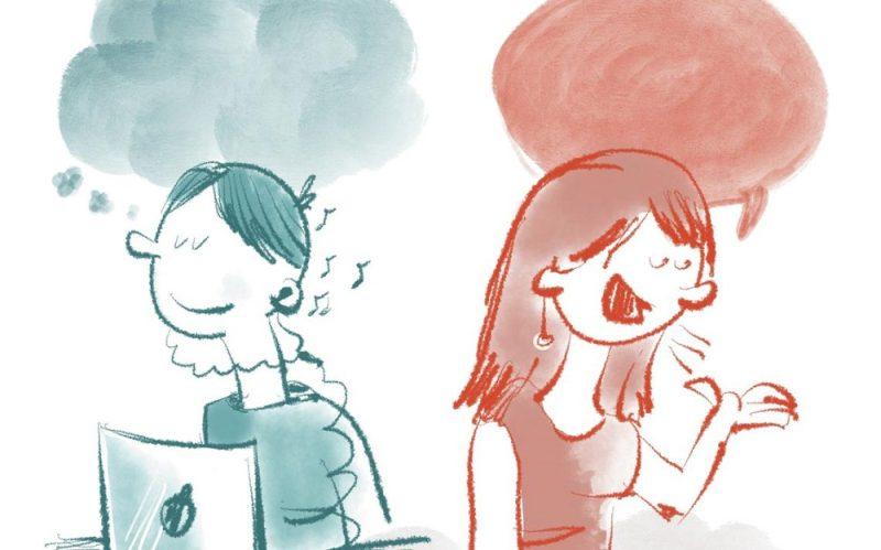 تفاوت افراد درونگرا و برونگرا