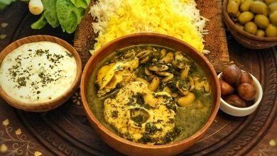 تصویر از طرز تهیه خورش گل در چمن (باقلا قاتق) گیلانی