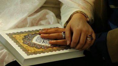 تصویر از آیا در ماه رمضان میشود ازدواج کرد و چه حکمی دارد؟