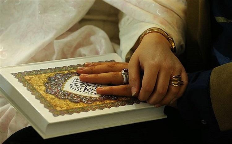 ازدواج در ماه رمضان