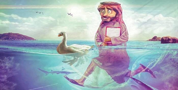 سندروم اردک چیست؟
