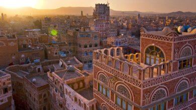 کشور یمن