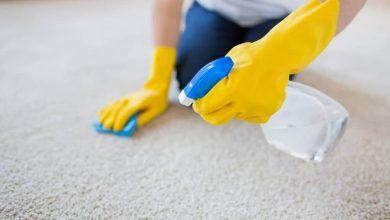 چگونه لکه ی خون را از روی فرش پاک کنیم؟