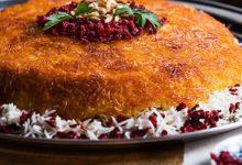برنج کاسه ای آذری